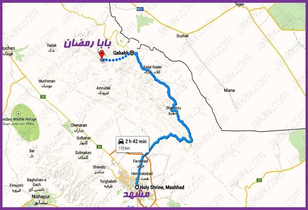 مشهد به بابا رمضان - مشهد به روستای بابا رمضان
