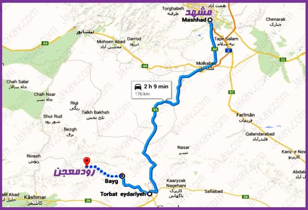 مشهد به تربت حیدریه - مشهد به رود معجن