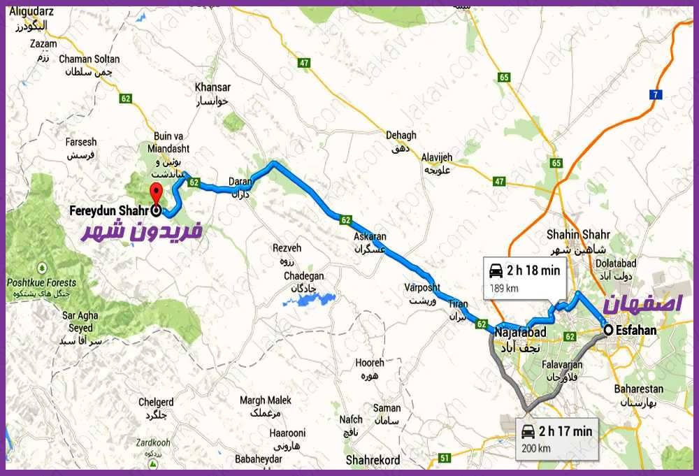 اصفهان به فريدون شهر