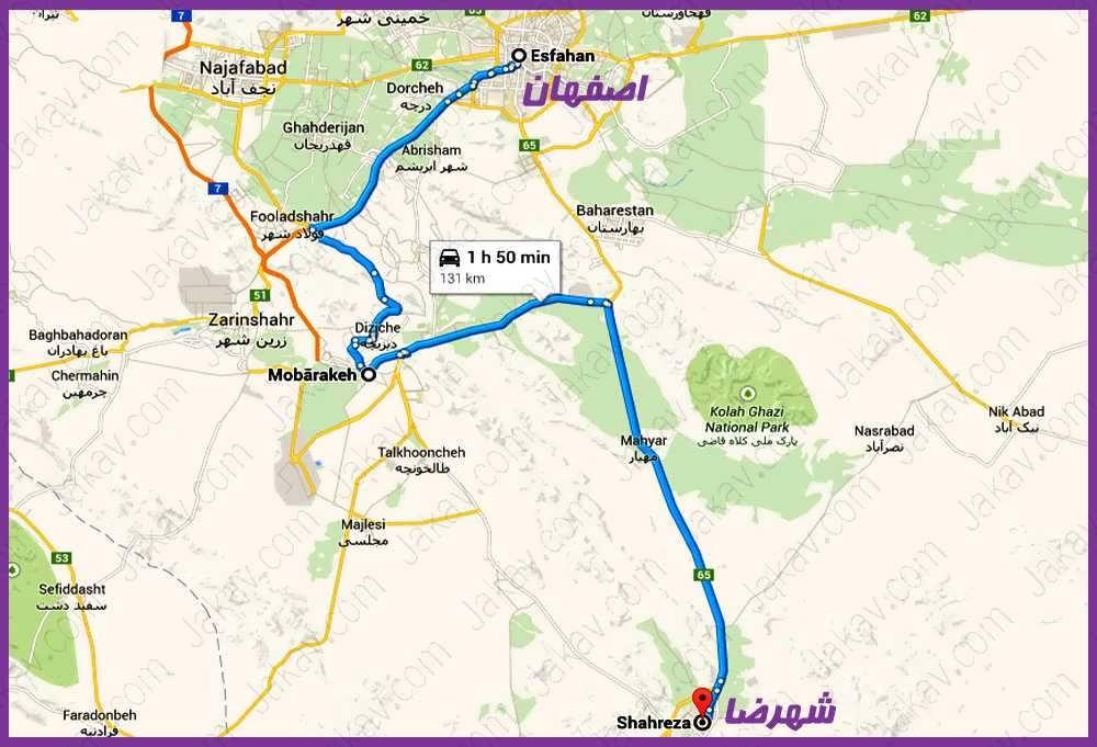اصفهان به مباركه - اصفهان به شهرضا