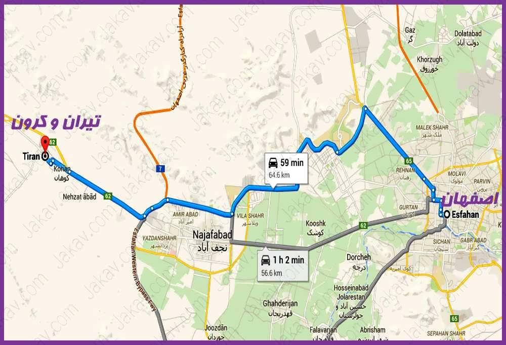 اصفهان به تيران و کرون