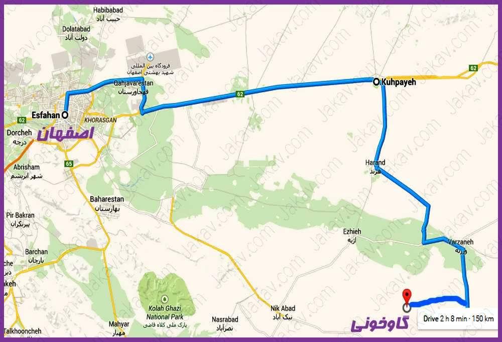 اصفهان به تالاب گاوخونی