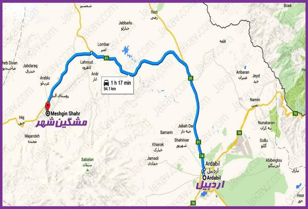 اردبیل به مشگین شهر