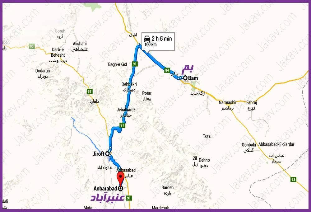بم به جیرفت - بم به عنبرآباد