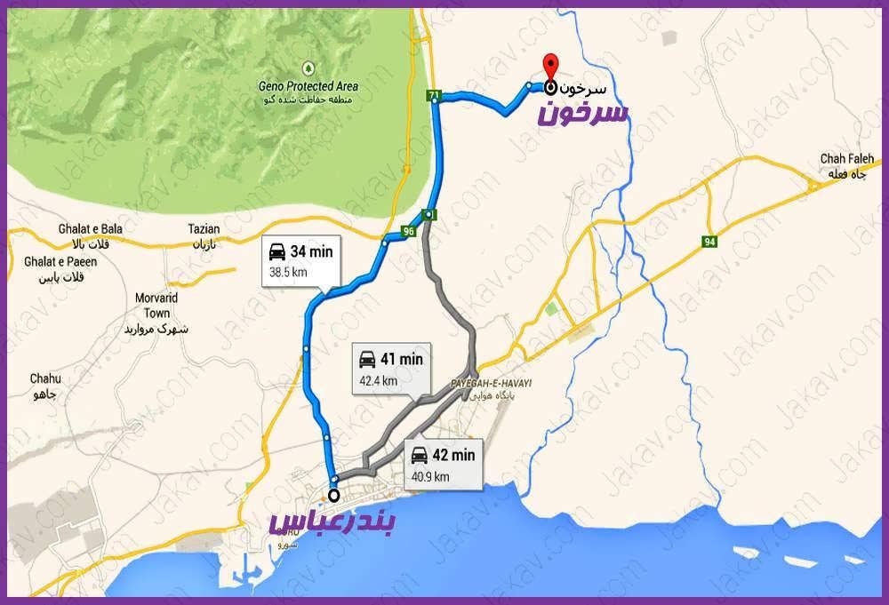 بندرعباس به روستای سرخون