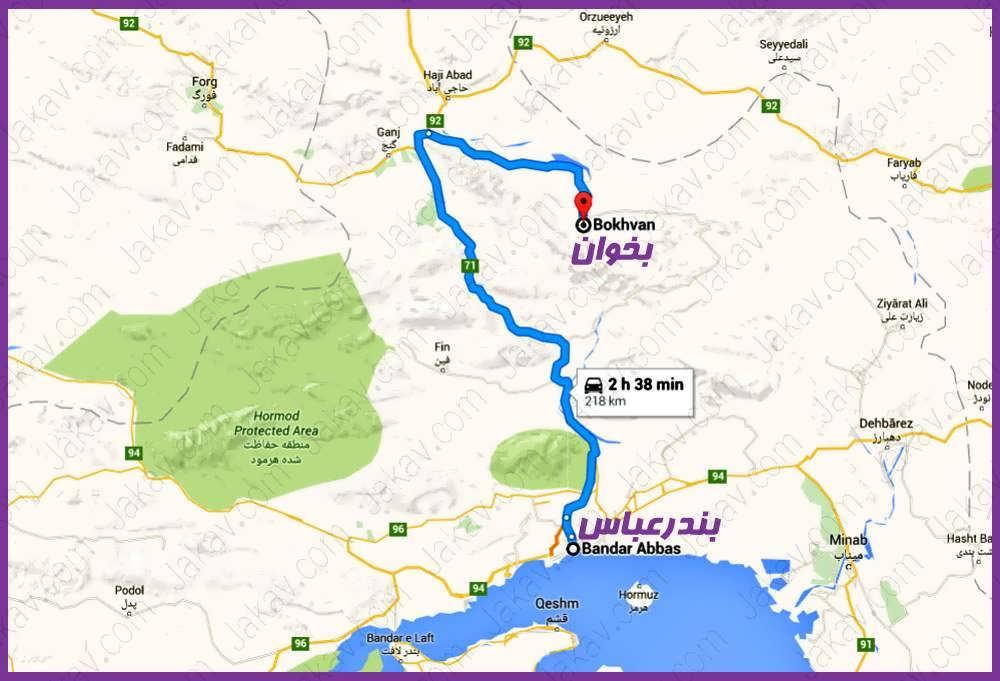 بندرعباس به روستای بخوان