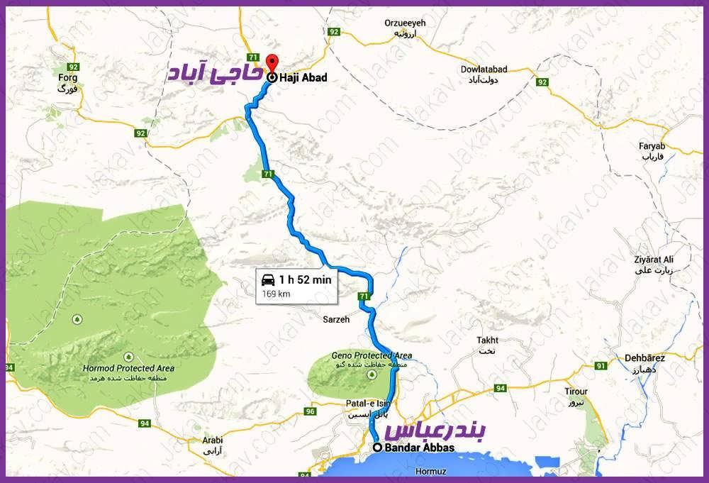 بندرعباس به حاجی آباد