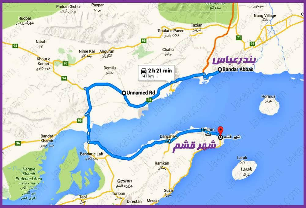 بندرعباس به جزیره قشم (شهر قشم)