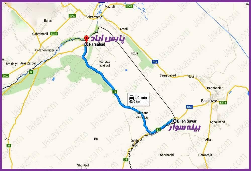 بيله سوار به پارس آباد
