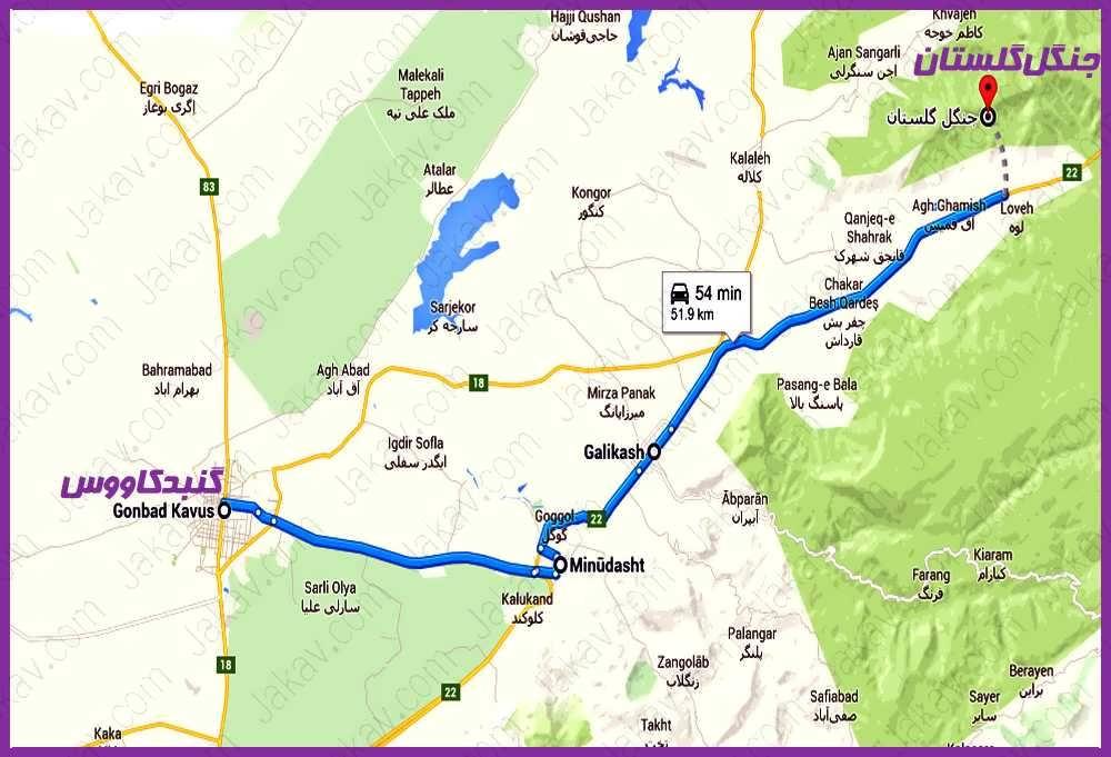 گنبد کاووس به جنگل گلستان - گنبد به پارک ملی گلستان