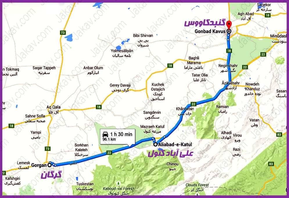 گرگان به علی آباد کتول - گرگان به گنبد کاووس
