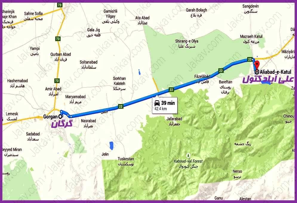 گرگان به علی آباد كتول
