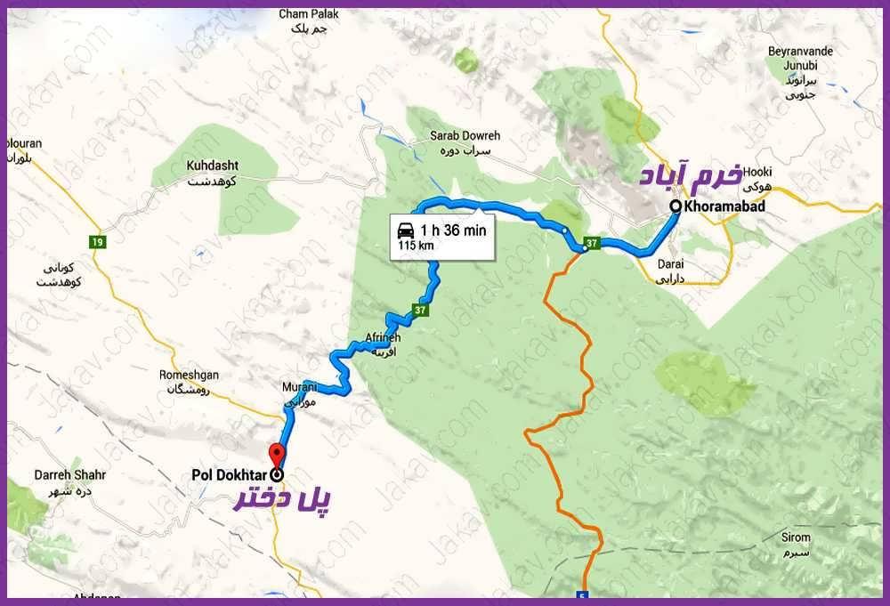 خرم آباد به پلدختر