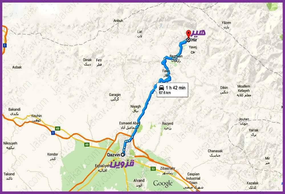 قزوین به روستای هیر