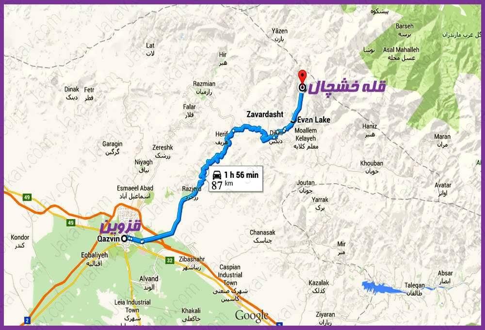 قزوین به قله خشچال