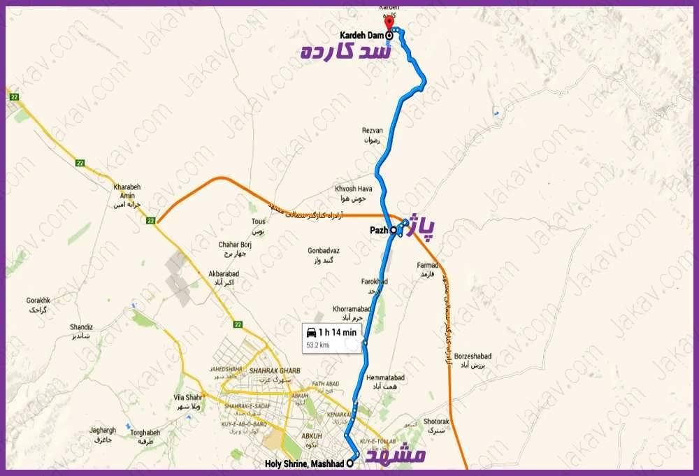 مشهد به روستای پاژ  - مشهد به سد کارده