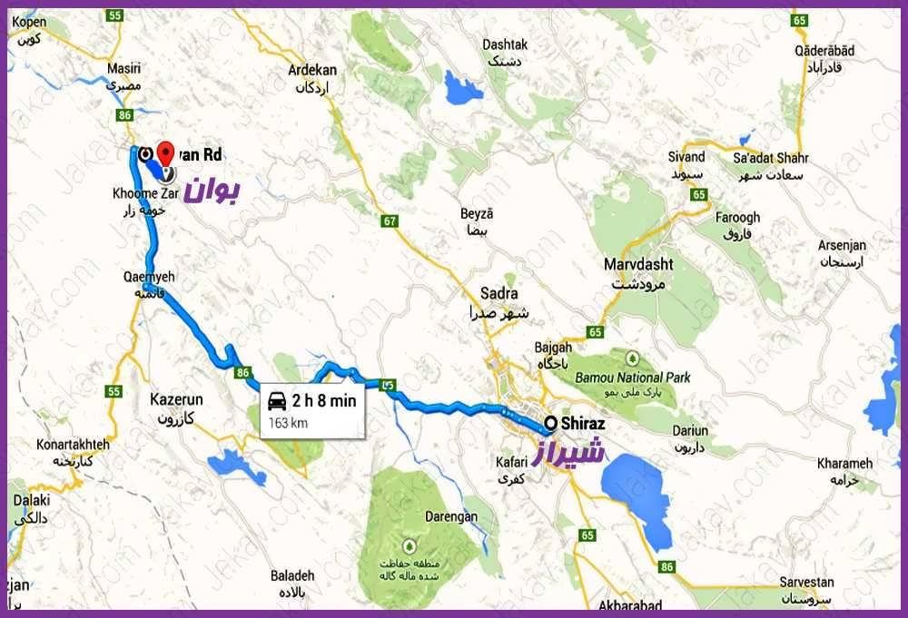 شیراز به بوان